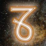 Logo du groupe Capricorne